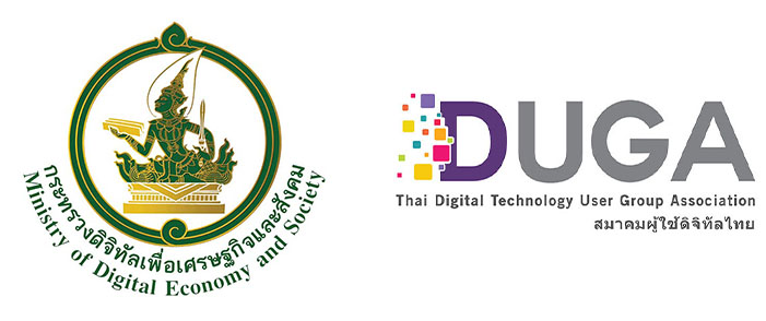 โครงการ August Series 2020 ประกอบด้วยงาน eGovernment Forum, Digital HR Forum, Big Data & Cloud Computing และงาน Digital Business Solutions Summit