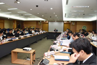 National Committee on Climate Change Policy Meeting 1st/2018 Friday, April 20, 2018 at 10.00 am Meeting Room 401, Office of Natural Resources and Environmental Policy and Planning