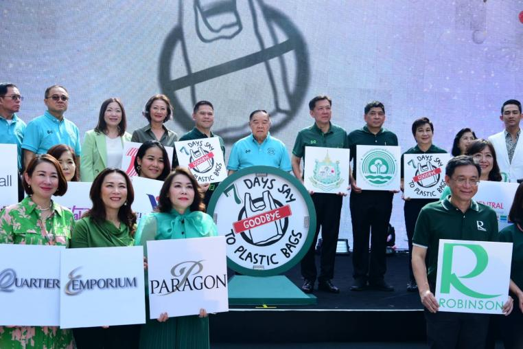 """Ministry of Natural Resources and Environment cooperates with private network partners to announce, """"Seven days say goodbye to plastic bags,"""" and countdowns to give away plastic bags."""