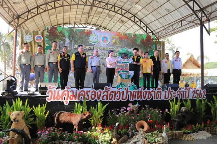 """H.E. Mr. Warawut Silpra-Archa, the Minister of MNRE, opened the ceremony of National Wildlife Protection Day, 26 December 2019, """"Wildlife Conservation, balance the world"""" at Bueng Chawark Non-hunting Area, Suphanburi Province."""