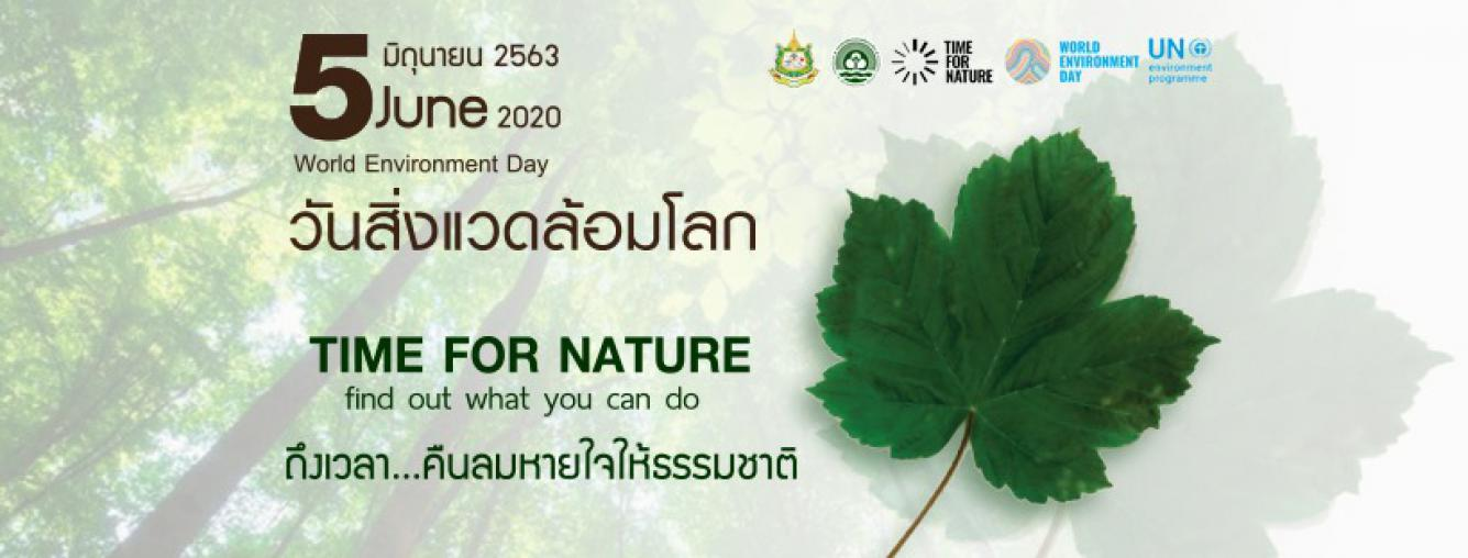 The Minister of MNRE recorded videotape the Keynote Speech for the World Environment Day event year 2020