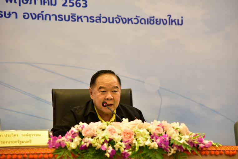 General Prawit initiates a pilot project Ruam Jai Thai to plant trees to increase green areas, and lesson learns meeting AAR, emphasizing 7 solutions to sustainable forest fires and smog.