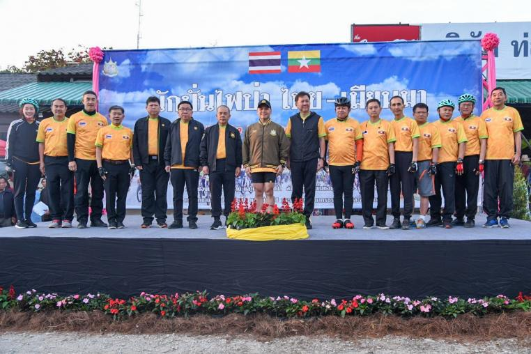 Ministry of Natural Resources and Environment cooperate with Thai-Myanmar to make fire protection between 2 lands.