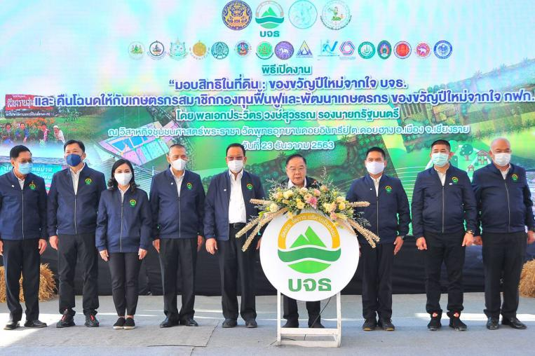 """""""Warawut"""" and the Deputy Prime Minister visited the area to grant the right to farmland, """"New Year's gift from the government,"""" Chiang Rai Province."""
