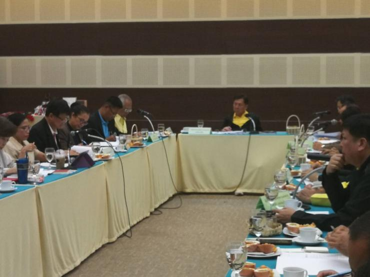"""Ministry of Natural Resources and Environment held a meeting to prepare for organizing an international academic conference in accordance with the Royal aspiration of """"continue, preserve, and build upon."""""""