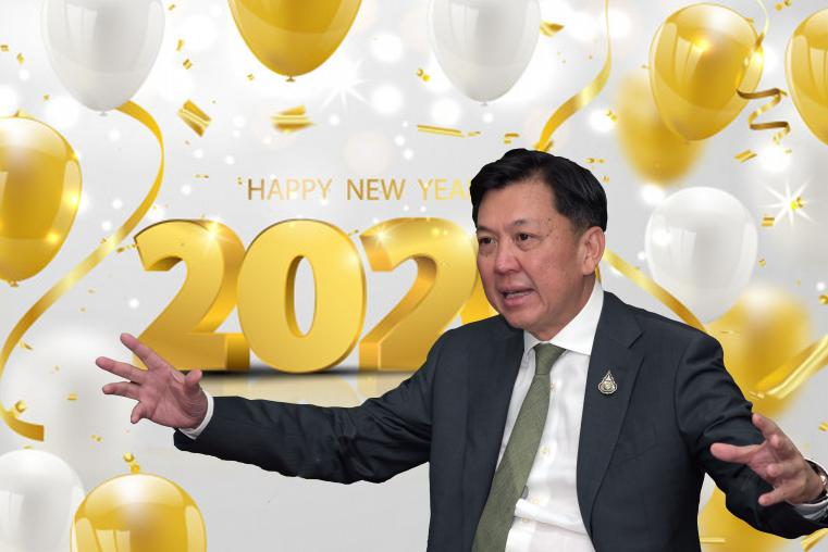 Ministry of Natural Resources and Environment urgently discussed the preparation of giving New Year's gifts to the citizens for the year 2020.