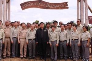 """""""Release Hog Deer Back to Nature"""" : Project for HMK Rama X's Birthday"""