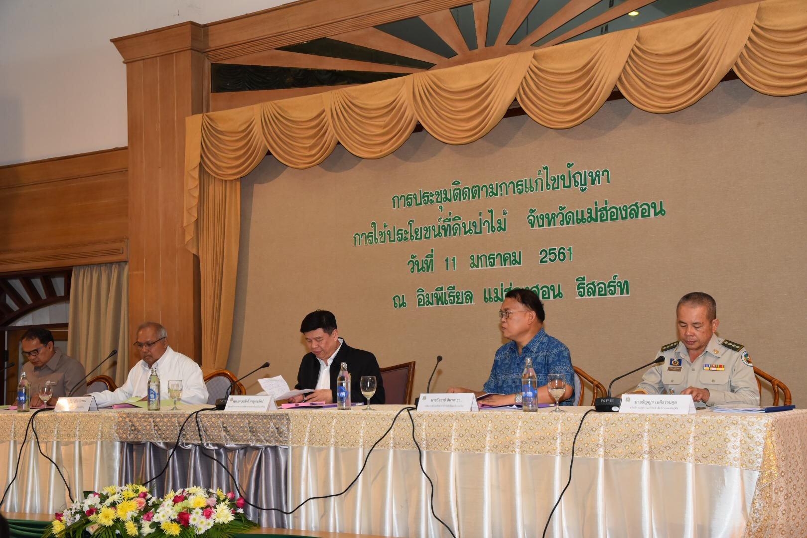 MNRE's Ministers Seeking Solutions for Forestry Land Use Problems in  Mae Hong Son Province